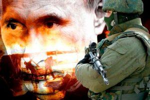 Кремль готовится